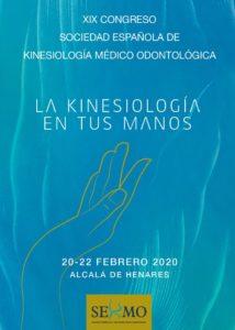 XIX Congreso Nacional SEKMO @ Alcalá de Henares | Comunidad de Madrid | España