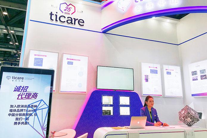 Ticare estuvo presente en la feria internacional Sino-Dental